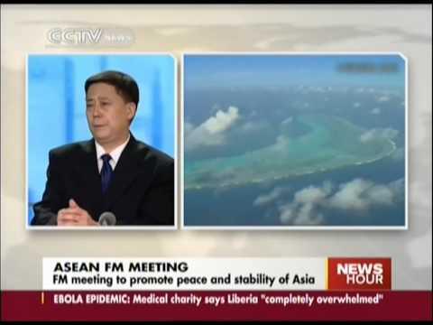 Analysis: Impact of ASEAN meet in Myanmar