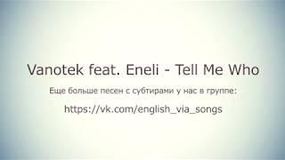 Скачать Vanotek Feat Eneli Tell Me Who перевод русские и английские субтитры