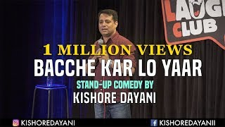 Download Bacche Karne ka Pressure || Stand-up comedy by Kishore Dayani Mp3 and Videos