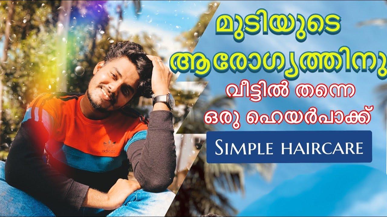 Simple Hairpack at home   healthy hair   men hair care   hair loss   follicles   thick hair  for men