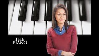 คือเธอใช่ไหม   Getsunova x ต่าย อรทัย   Cover by The Piano