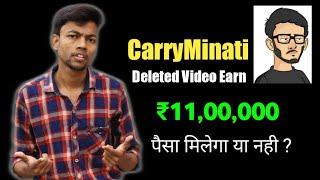 Carryminati Deleted Video Earn 11,00,000 Rs. || Youtube Paisa Dega Ya Nahi ?
