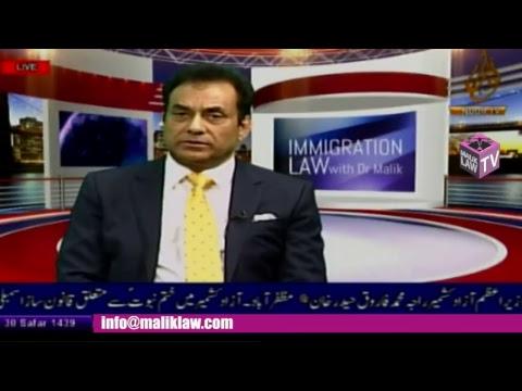 Noor TVs Immigration Law Dr Malik  18 November 2017