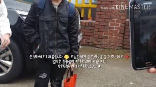 김종섭이 우리 학교에 왔다 ?! / 박현진의 초등학교라고 ~ ? / 김종섭 싸인 / 박현진 싸인 / 케이팝스타 우승 /