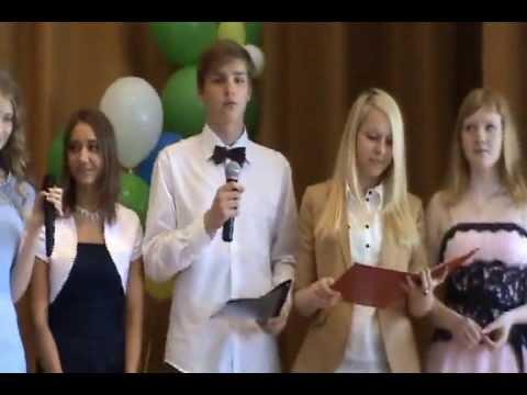 Выпускной в 9 классах 2013 Школы № 14 города Кирова