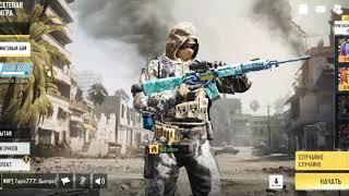Ветеран 4?!?! Элита я иду !!!!// Call of Duty