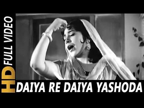 Daiya Re Daiya Yashoda Maiya | Lata Mangeshkar | Aasra 1966 Songs | Mala Sinha, Biswajeet