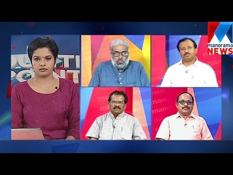 What is the role of party in Vigilance department   Manorama News