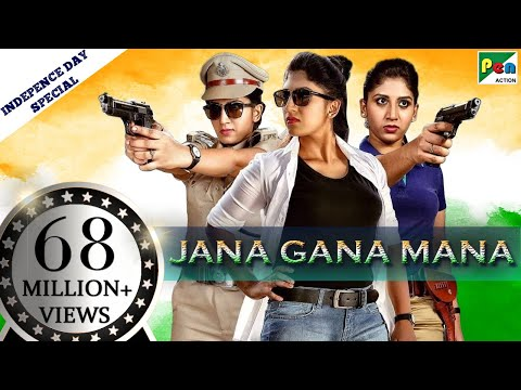 Independence Day Special | Jana Gana Mana (Majaal) New Released Action Hindi Full Dubbed Movie
