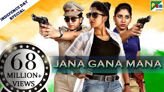 independence-day-special-jana-gana-mana-majaal-new-released-action-hindi-full-dubbed-movie