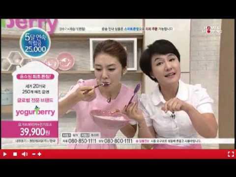 Korean Corner : Yogurt Maker Instruction video
