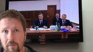 Янукович, пустая голова и скайп