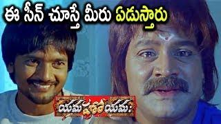 Srihari Best Emotional Scene - Yamaho Yamha Movie Scenes - Sai Ram Shankar, Parvati Melton