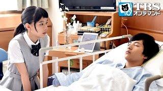 合宿からの帰りに倒れた快人(志尊淳)は病院に搬送され、心臓の手術を受け...