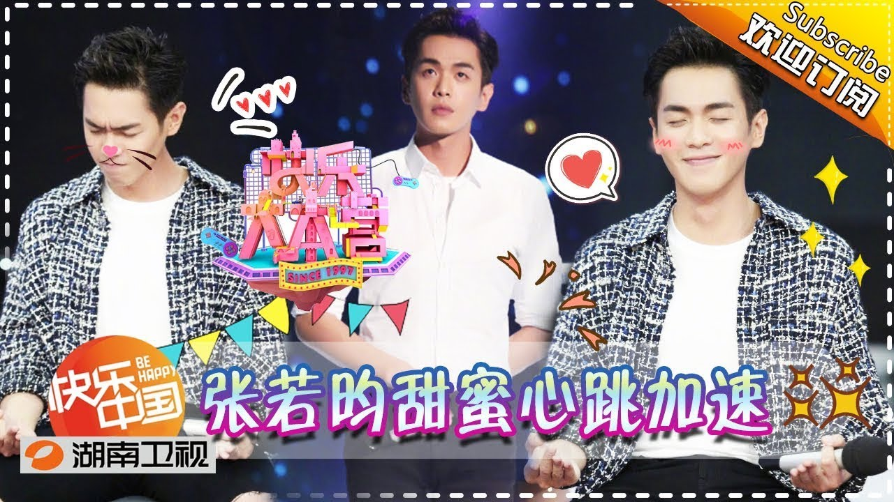 《快乐大本营》Happy Camp EP.20171014【Hunan TV Official 1080P】