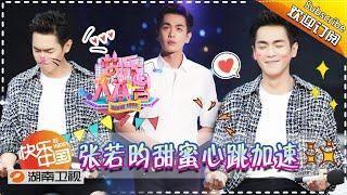 Video 《快乐大本营》Happy Camp EP.20171014【Hunan TV Official 1080P】 download MP3, 3GP, MP4, WEBM, AVI, FLV November 2018