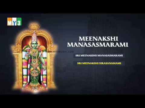 Meenakshi Manasasmarami    Meenakshi Devi Devotional Songs    Bakthi Jukebox
