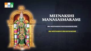 Meenakshi Manasasmarami || Meenakshi Devi Devotional Songs || Bakthi Jukebox