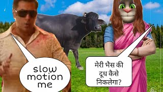 Slow Motion Song Vs TALKING Tom  Slow Motion Song|  Funny call|Funny call billu