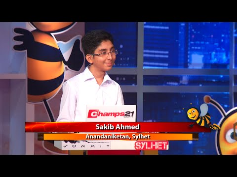 Spelling Bee Season 4, Semi Final 02