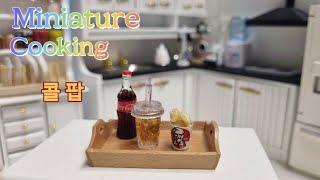 Minifood | 미…
