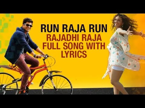 Run Raja Run Songs - Rajadhi RajaFull Song with Lyrics - Sharwanand, Ghibran