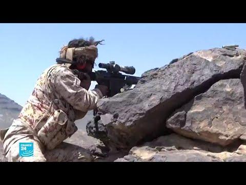 اليونيسف: 19 طفلا قتلوا في الغارات الجوية للتحالف في محافظة الجوف اليمنية  - 16:01-2020 / 2 / 20