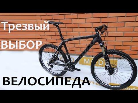 Велосипед для начинающих