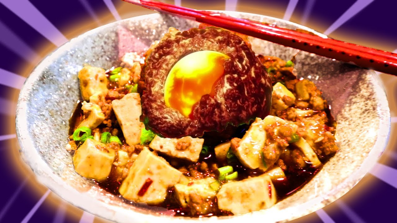 How to make the perfect mapo tofu from food wars countdown mapo how to make the perfect mapo tofu from food wars countdown mapo curry noodles shokugeki no soma forumfinder Images