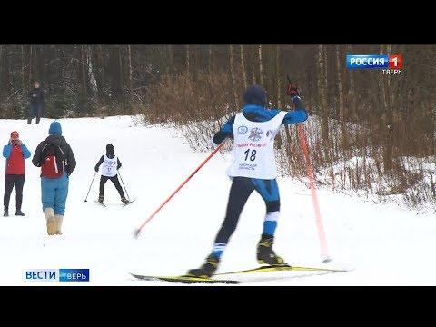 В Твери открылась регистрация на «Лыжню России»
