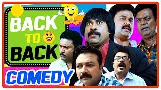 Back to back comedy | non stop comedy | malayalam comedy | latest comedy scenes | suraj | jagathy