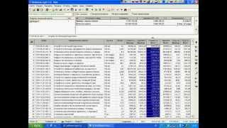 Проверка сметы, составленной в программе Гранд-смета