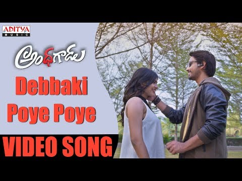 Debbaki Poye Poye Full Video Song | Andhagadu Video Songs | Raj Tarun, Hebah Patel | Sekhar