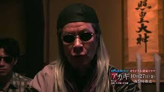 Watch/Download Link (EP 03) [1080p]: http://j.gs/AIGj Akagi TV dram...