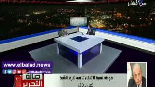 خالد فودة: نسبة الإشغالات فى شرم الشيخ تصل لـ30%.. فيديو