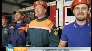 Гимн МЧС появился в Иркутской области
