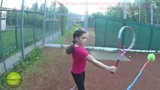Теннисная Указка Спортивный Уровень