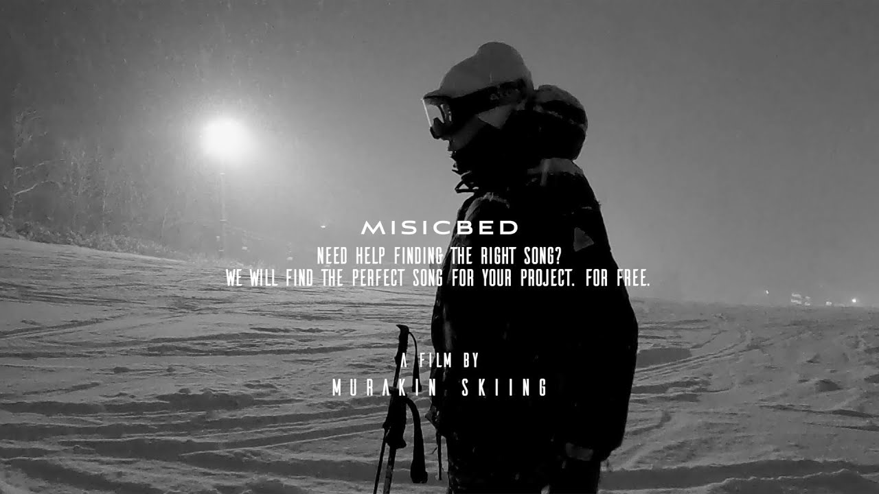 【MUSICBED】SKI&MUSIC|自分の好きな音楽を動画にのせていく|MURAKIN SKIING