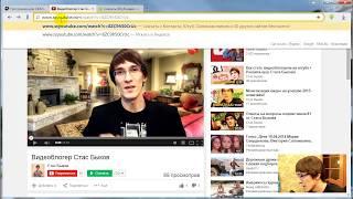 КАК СКАЧАТЬ ВИДЕО С YOUTUBE на компьютер в 1 клик быстро и без программ  Скачать с YouTube бесплатно