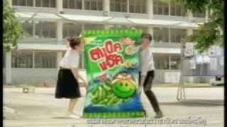 Snack Jack Green pea Snacks รสโนริวาซาบิ (TVC) Thumbnail