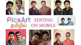 Selfie With Celebrities Pics Art Editing On Mobile {Tech Factory}