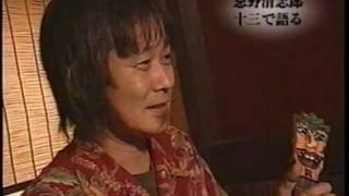 忌野清志郎 十三ファンダンゴ ラフィータフィー ヨッピー 大阪.