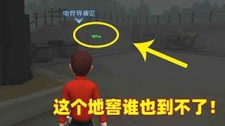第五人格:发现新地图永眠镇地窖bug,最后的地窖谁也跳不了!