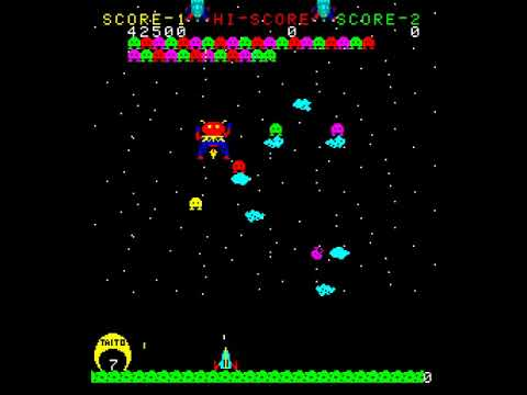 Arcade Game: Space Cyclone (1980 Taito)