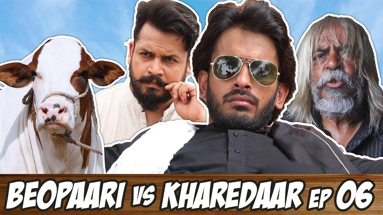 Beopaari vs Kharedaar EP 06   Comedy Skit   Sajid Ali   Azlan Shah