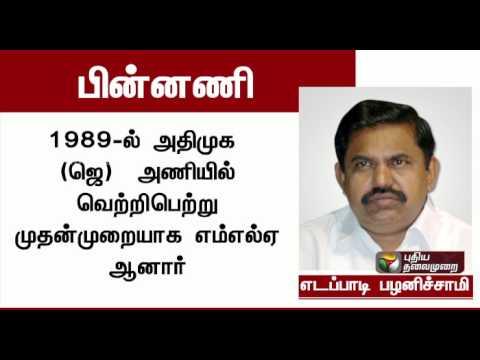 Background of Tamil Nadu CM Edapadi Palaniswami | Special report