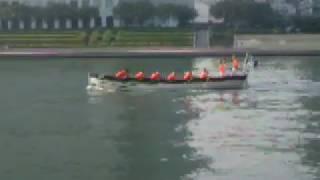 Cutter Boat 1