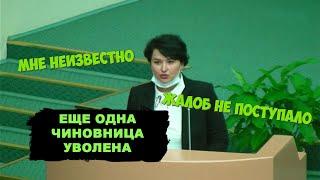 Уволена после беседы с Бондаренко! Пора делать засечки на мандате!