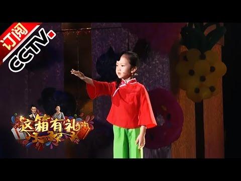 [综艺盛典]歌曲《九儿》 演唱:徐金慧 | CCTV