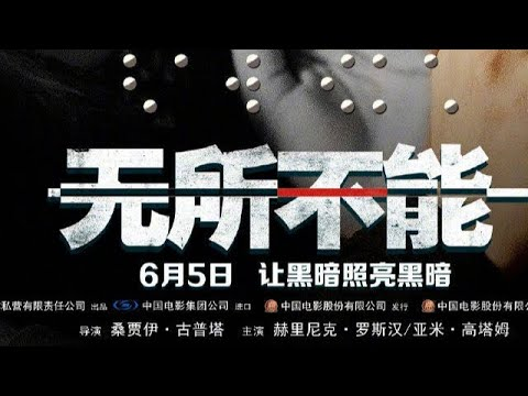 Kaabil Chinese Exclusive Trailer (New)